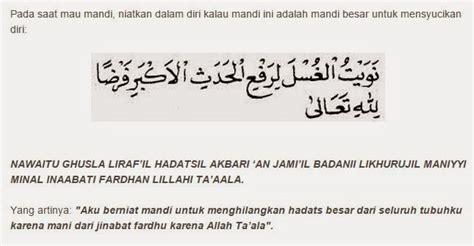 mandi wajib berdoa