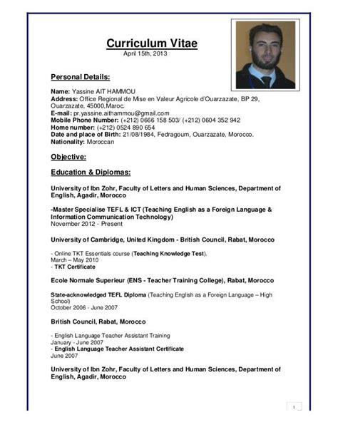 resume computer skills mac  pc sample resumes