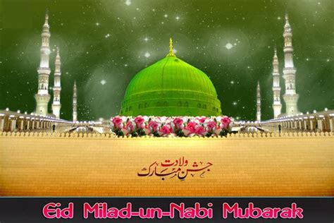 happy eid milad  nabi  sms messages quotes images wishes whatsapp status pics