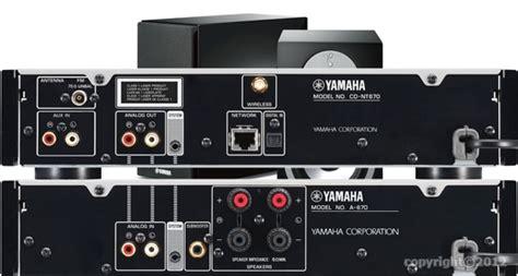 yamaha mcr n870 mini chaine haut de gamme yamaha pianocraft mcr n870