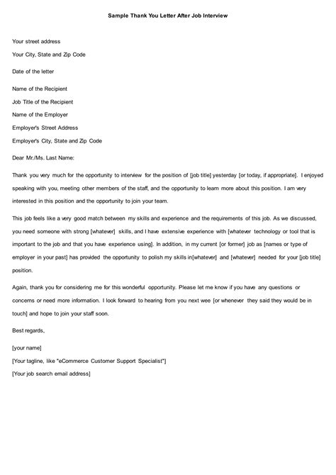 functional job letters recommendation letter