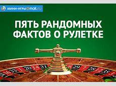 Казино Звездная Игра Азартные Игры Онлайн Бонус