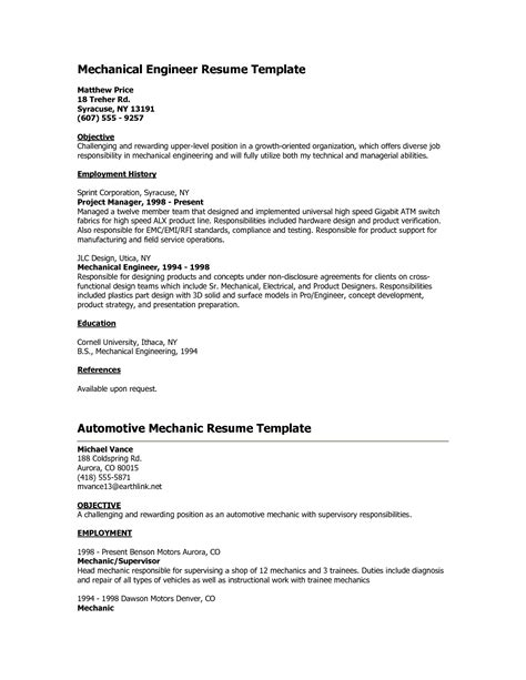 Objective For Lead Teller Position by Bank Teller Resume Free Resume Templates