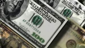 Euro Gains As Us Fed Extends Easing