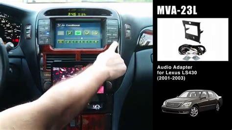 hayes car manuals 2004 lexus sc lane departure warning 2005 lexus ls radio replacement new navigation lcd for 2001 2002 2003 2004 2005 lexus sc430
