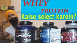 Best Whey Protein In India  Best Quality Whey Protein Brands India Test