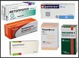 Новые препараты от гипертонии 2016