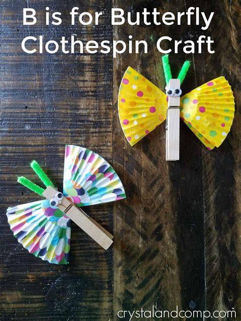 b is for butterfly craft 228 | b is for butterfly clothespin craft