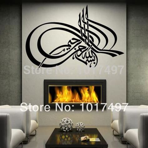 stickers islam chambre aliexpress com buy high quality islamic wall sticker
