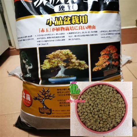 ดินญี่ปุ่น Akadama Soil ขนาด S | Shopee Thailand
