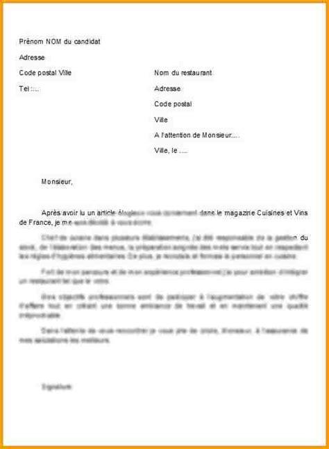 lettre de motivation cuisiner 9 lettre motivation cuisinier lettre administrative
