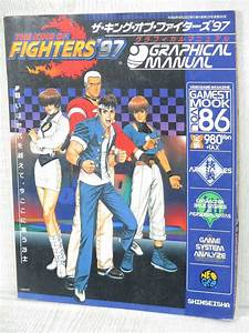 King Of Fighters 97 Graphical Manual Guide Neo Geo Book