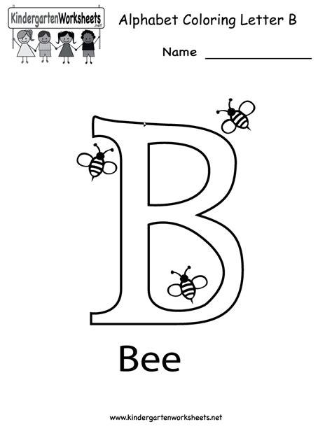 letter b worksheets for preschool letter a kindergarten letter b coloring worksheet printable