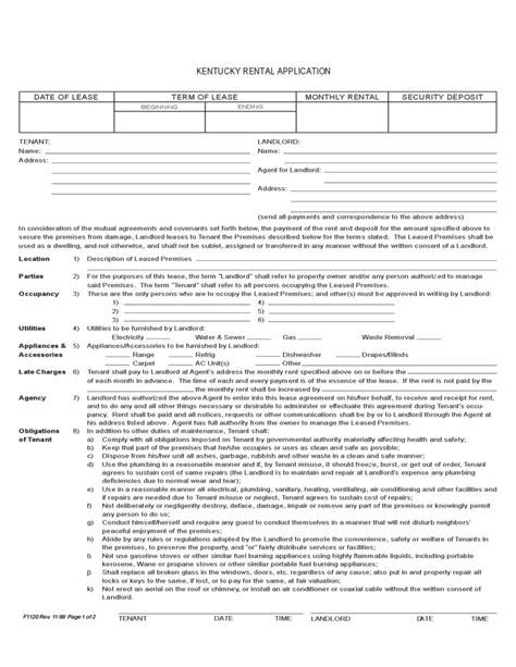 kentucky rental application