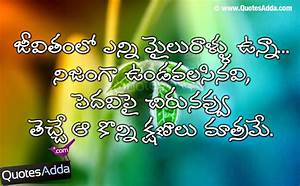Telugu Quotes On Life. QuotesGram
