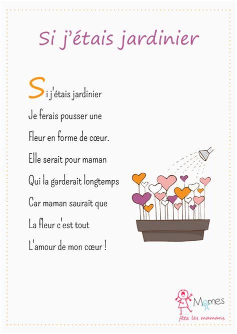 poeme cuisine poeme fete des meres quot si j 39 étais jardinier quot momes