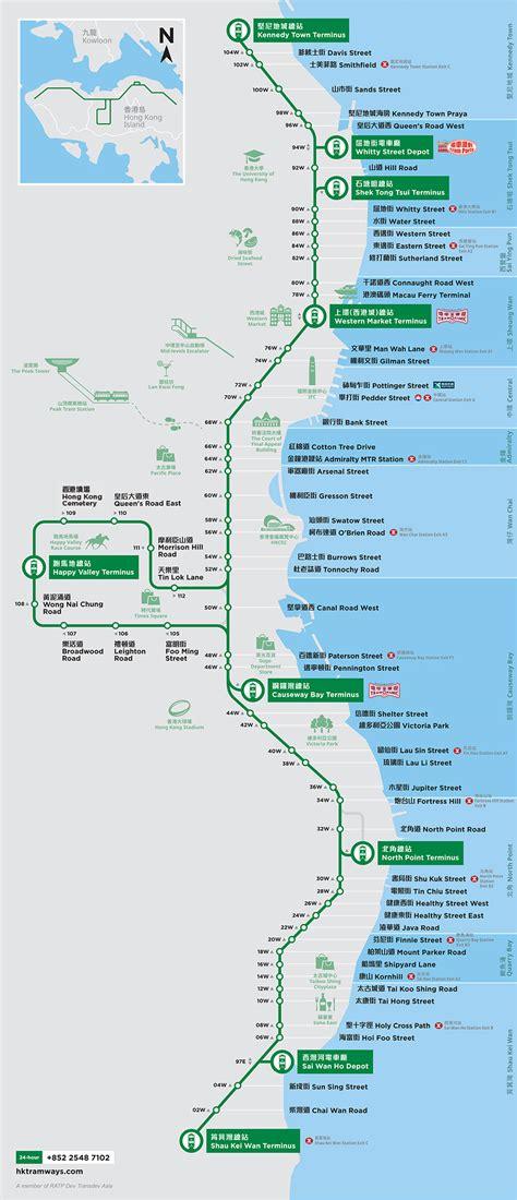 hong kong tramways interactive map