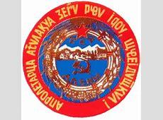 Emblem of the Socialist Soviet Republic of Abkhazia