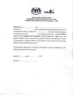 parental authorization letter   children