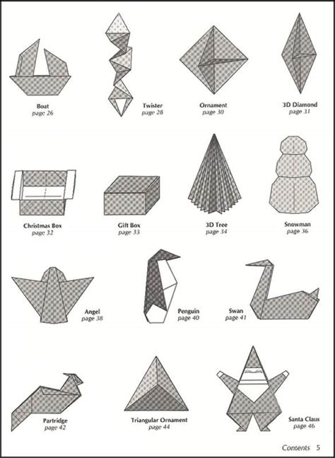 easy christmas origami  details rainbow resource