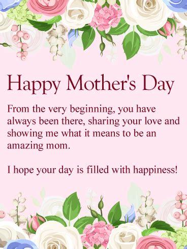 amazing mom happy mothers day card birthday