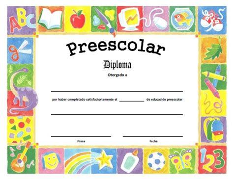 formatos de diplomas para graduacion en preescolar diploma de preescolar para imprimir gratis