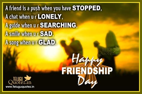 happy friendship day sms quotes images teluguquotezin