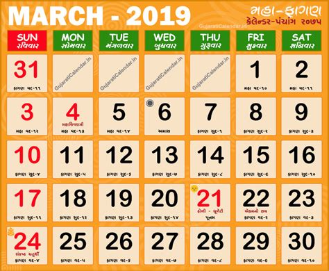 gujarati calendar september tithi lireepub