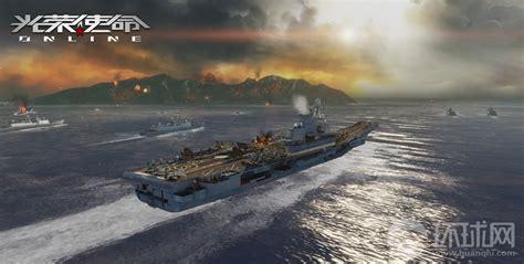 le porte avions chinois liaoning d un nouveau jeu vid 233 o