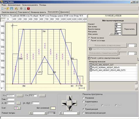 Программа для расчета лопастей ветрогенератора