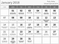 Desi calendar 2018 Download 2019 Calendar Printable with