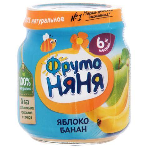 Frutonana Ābolu un banānu biezenis, 100gr, 6 mēn. 7663 ...