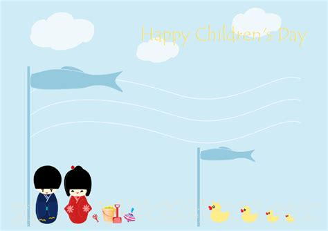 s day card template free happy children s day card templates