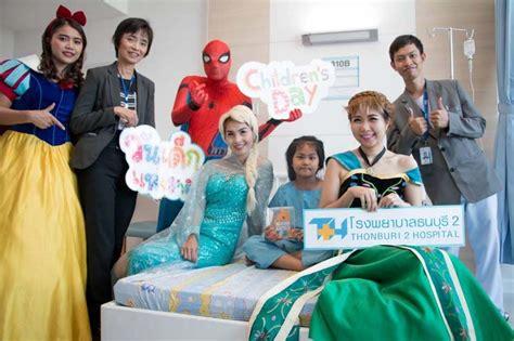 """1.พื้นที่กรุงเทพฯ ได้แก่ รพ.ธนบุรี1, รพ.ธนบุรี2 และ รพ.ธนบุรี บำรุงเมือง ประชาสัมพันธ์ - รพ.ธนบุรี2 จัดงานวันเด็กแห่งชาติธีม""""Princess&Super Hero"""""""