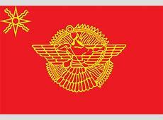 Assyrian Socialist Party Wikipedia