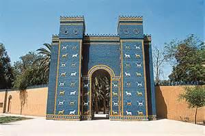 l architecture de babylone 224 l 233 poque de nabuchodonosor ii babylone 2 0