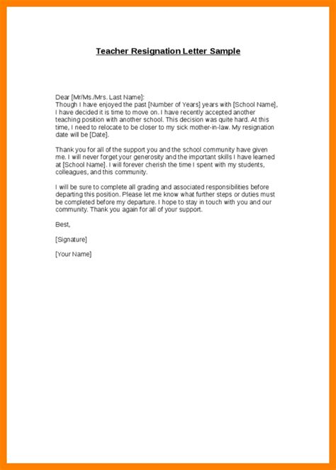 9 preschool resignation letter to parents 787 | preschool teacher resignation letter to parents preschool teacher resignation letter to parents 5 preschool teacher resignation letter to parents resign letter job