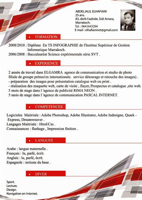 Formulaire De Cv En Francais by Modele Cv Vierge Gratuit A Remplir 224 T 233 L 233 Charger Eptisoft