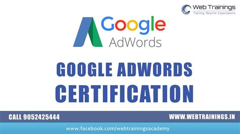 Adwords Certification by How To Get Adwords Certification In 2016