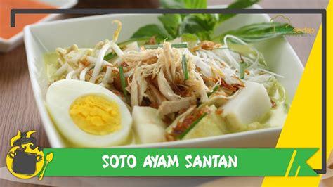 Berikut deretan resep dan cara membuat soto ayam seperti yang dikutip liputan6.com pada selasa cara membuat soto betawi. Resep Soto Ayam Santan untuk Makan Siang - YouTube