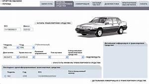 Volvo Vida Cars 2014a Parts Catalog And Repair Manual Download