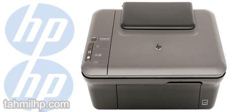 من أجل التواصل مع برامج التشغيل الخاصة بالطابعة من تعريفات هامة ضرورية. تحميل تعريف طابعة HP DeskJet 1050 لويندوز مجانا آخر اصدار