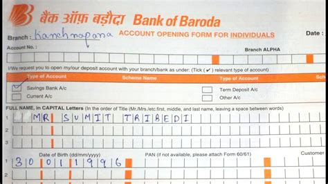 how to fill bank of baroda account opening form account opening form fill up of bank of baroda bob