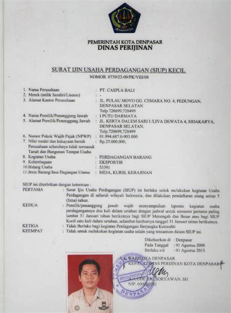 gegegenies blog dokumen legal aspek pendirian perusahaan