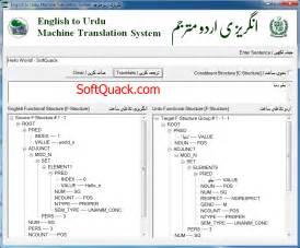 translating phrases to urdu translator for pc free 2017 version