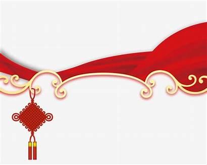 Decorative Clipart Chinese Border Borders Knot Silk
