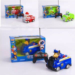 Paw Patrol Rc Boat by The 25 Best Rc Radio Ideas On Rc Vehicles Rc
