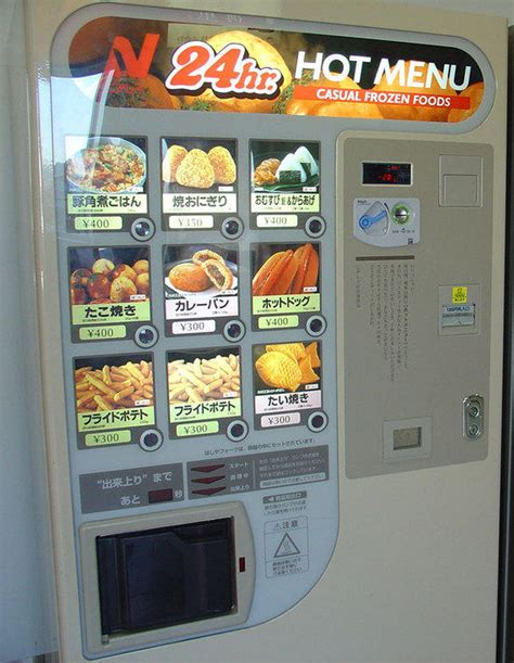 cuisine maghr饕ine frozen food vending machine us machine com