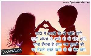 True Love Quotes & Shayari in Hindi - QuotesAdda.com ...