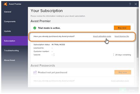 Avast Internet Security 2017 Activation Code License Key